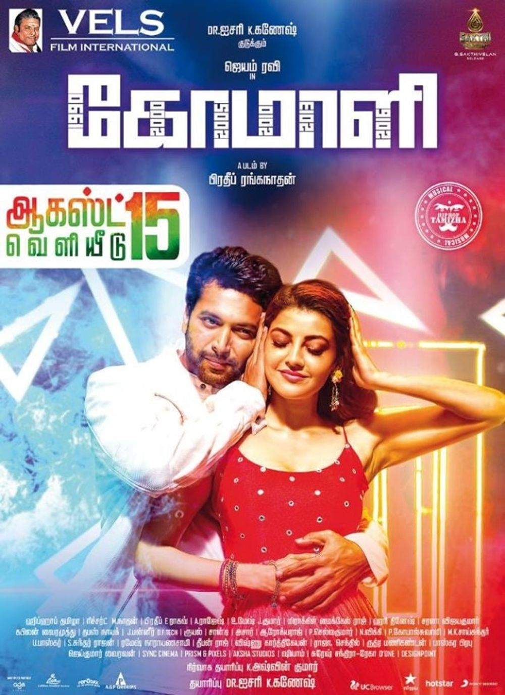 Comali (2019) Tamil Movie 480p HDRip ESubs 400MB