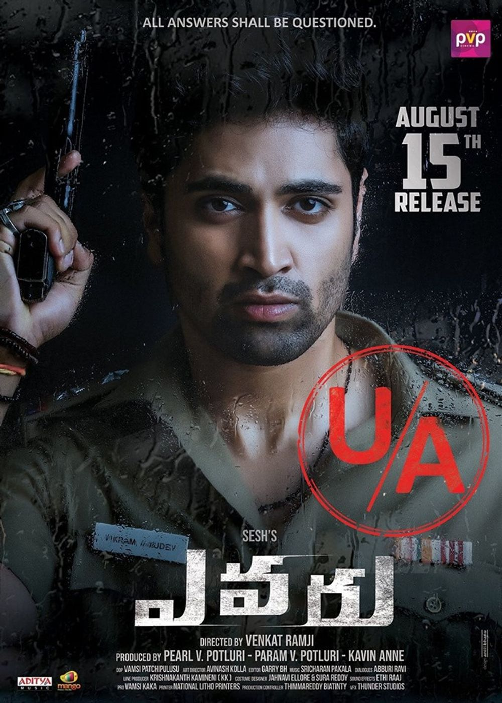 Evaru Movie Review Telugu Movie Review
