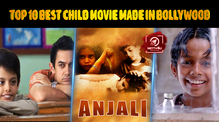 Top 10 Best Child Movie Made In Bollywood   Latest Articles