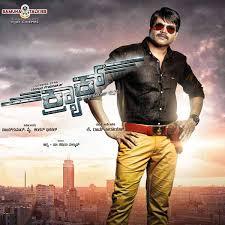 Crack Kannada Movie Review Kannada Movie Review