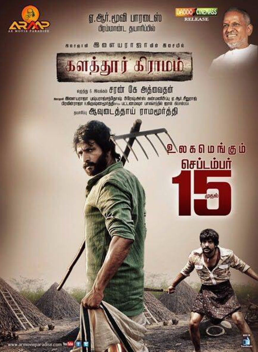 Kalathur Gramam Movie Review Tamil Movie Review