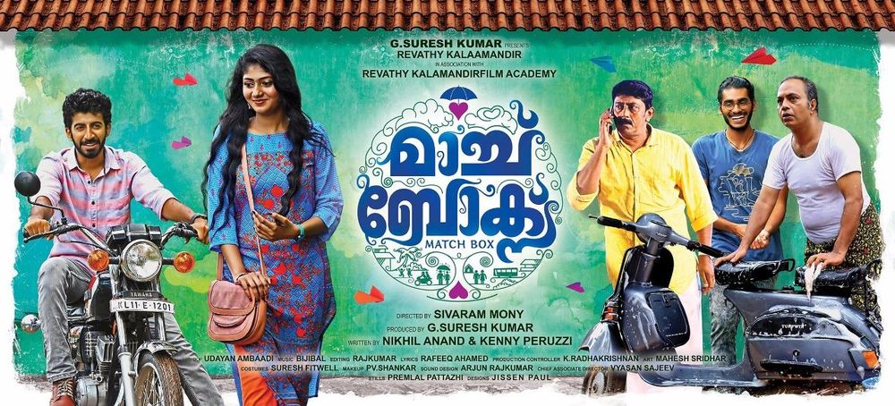 Matchbox Movie Review Malayalam Movie Review
