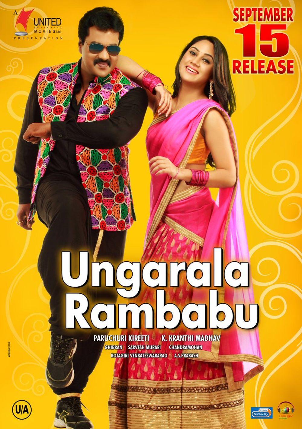Ungarala Rambabu Movie Review Telugu Movie Review