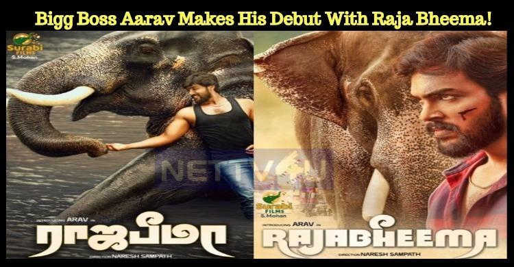 Bigg Boss Aarav Makes His Debut With Raja Bheem..