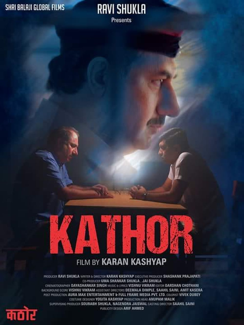 Kathor Movie Review Hindi Movie Review
