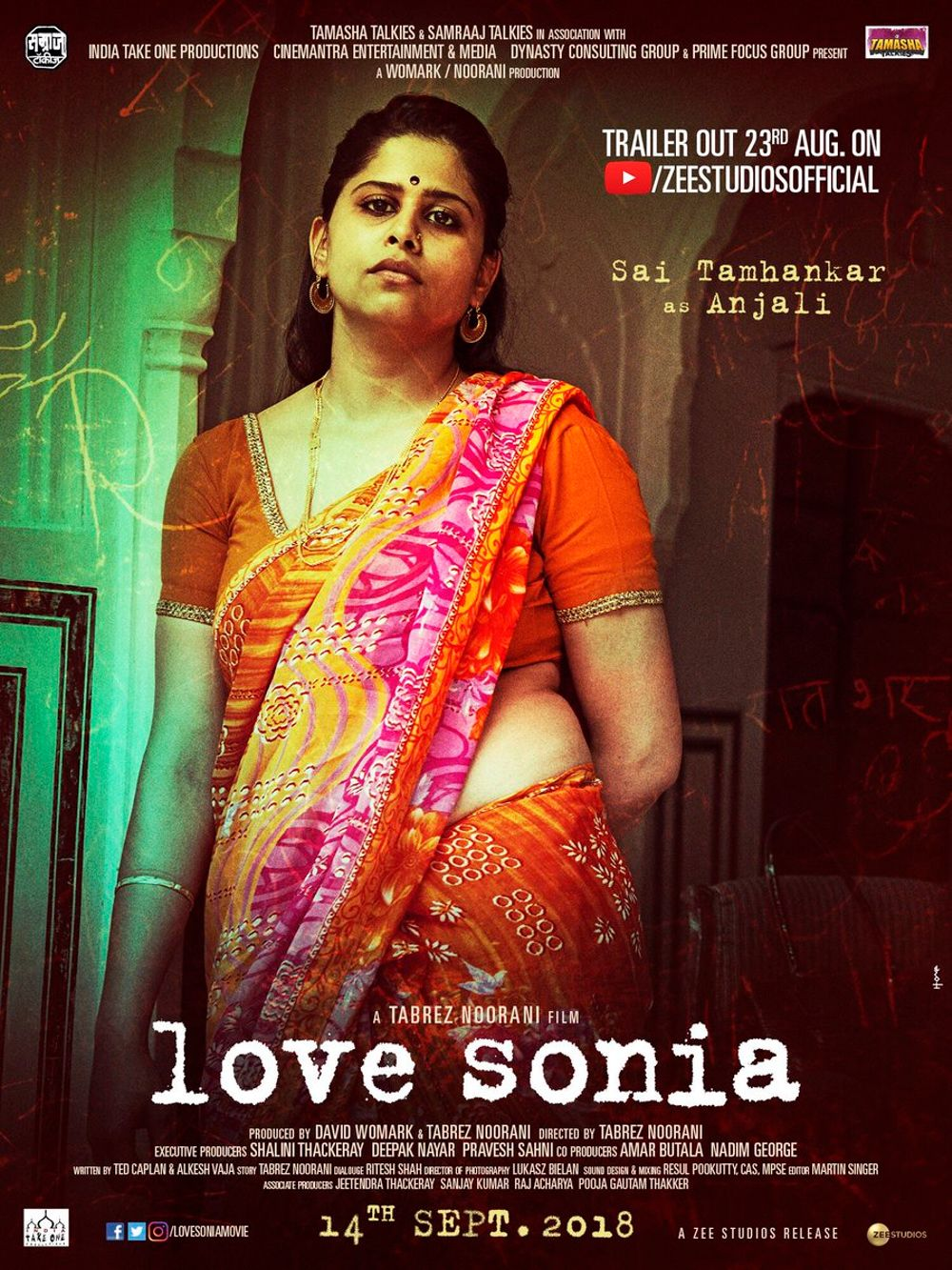 Love Sonia Movie Reveiw Hindi Movie Review