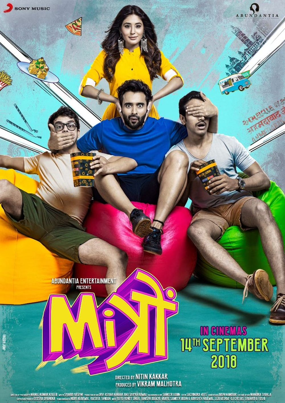 Mitron Movie Review Hindi Movie Review