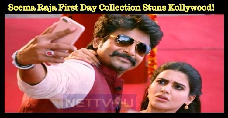 Seema Raja First Day Collection Stuns Kollywood!