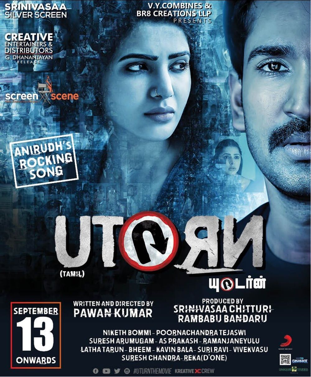 U Turn Tamil Tamil Movie Review