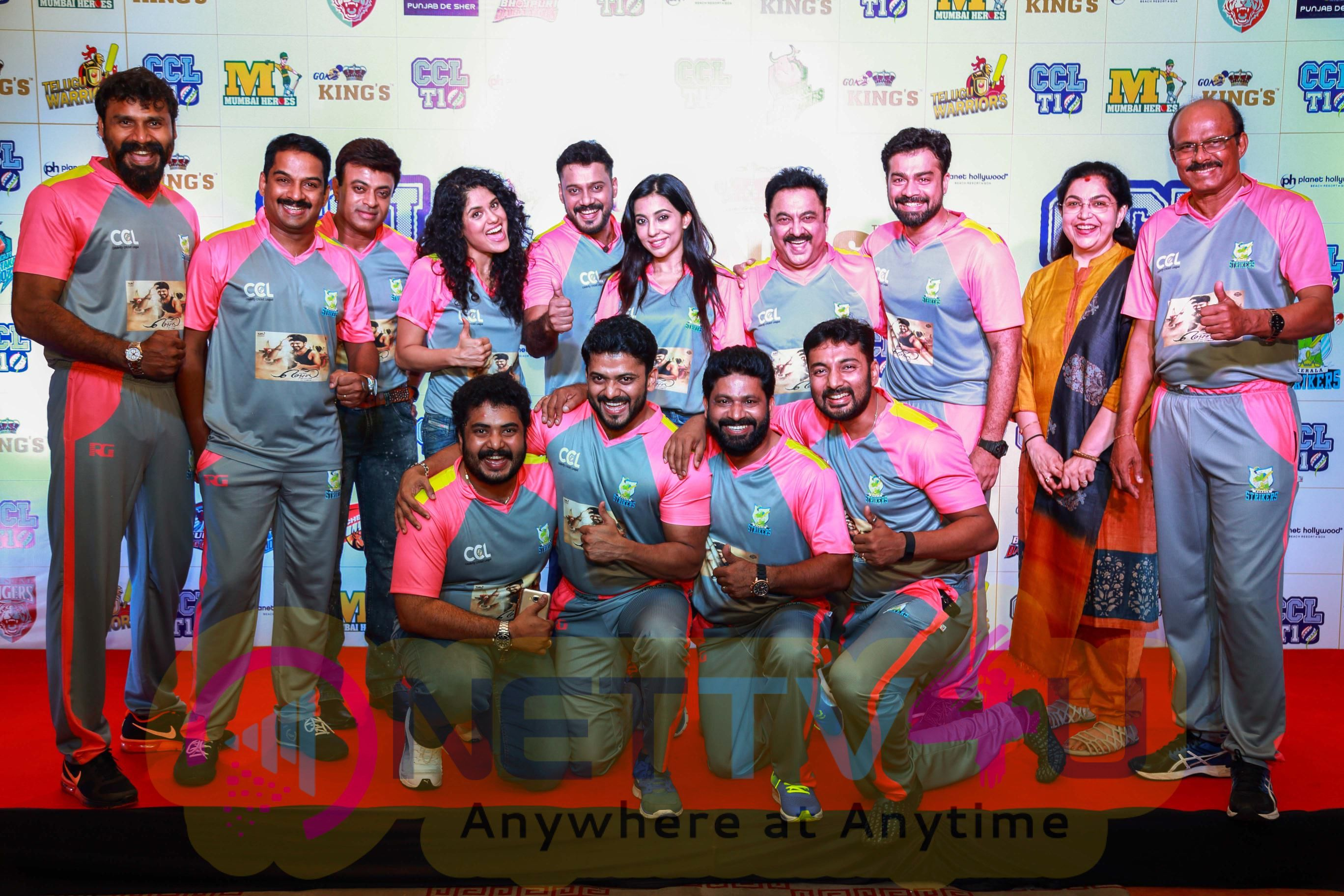 CCL Kerala Strikers Curtain Raiser Stills