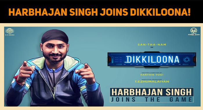 Harbhajan Singh Joins Dikkiloona!