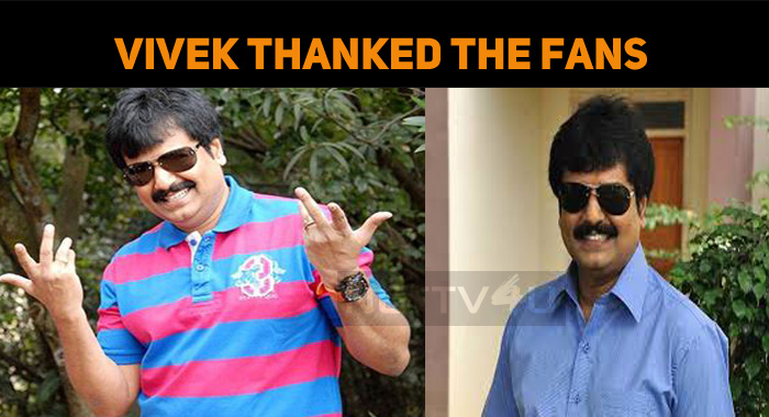 Plant For Kalam - Vivek Thanked The Fans