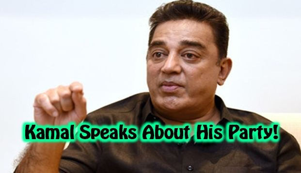 Kamal Hints About His Political Party! Tamil News