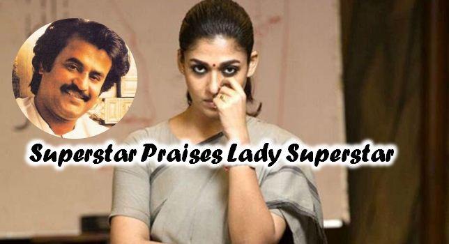 Superstar Praised Lady Superstar's Movie! Tamil News