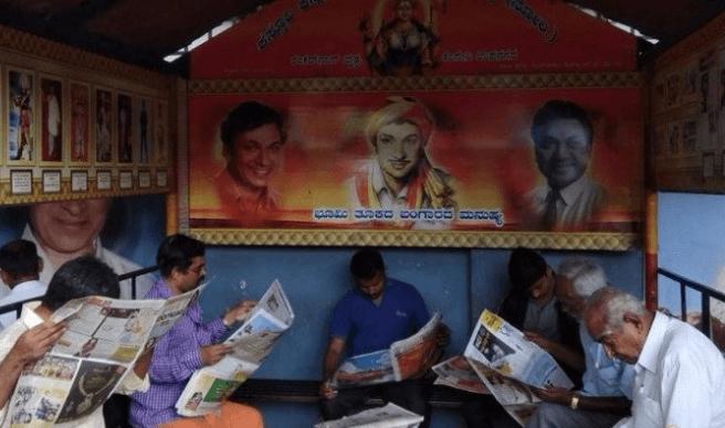 The Newspaper Raj Kasthuri Katte Highlighted On Kannada Rajyotsava