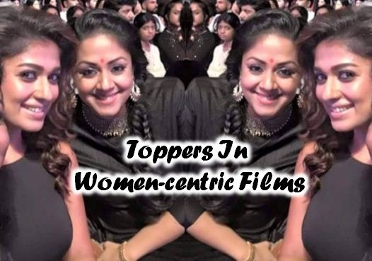 Top Collection In The Women-Centric Movies! Tamil News