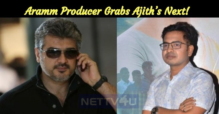 Aramm Producer Grabs Ajith's Next!