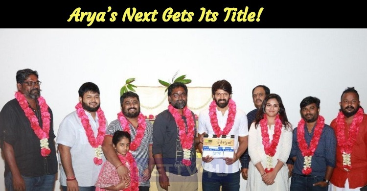 Arya's Next Gets Its Title! Movie Launched Toda..
