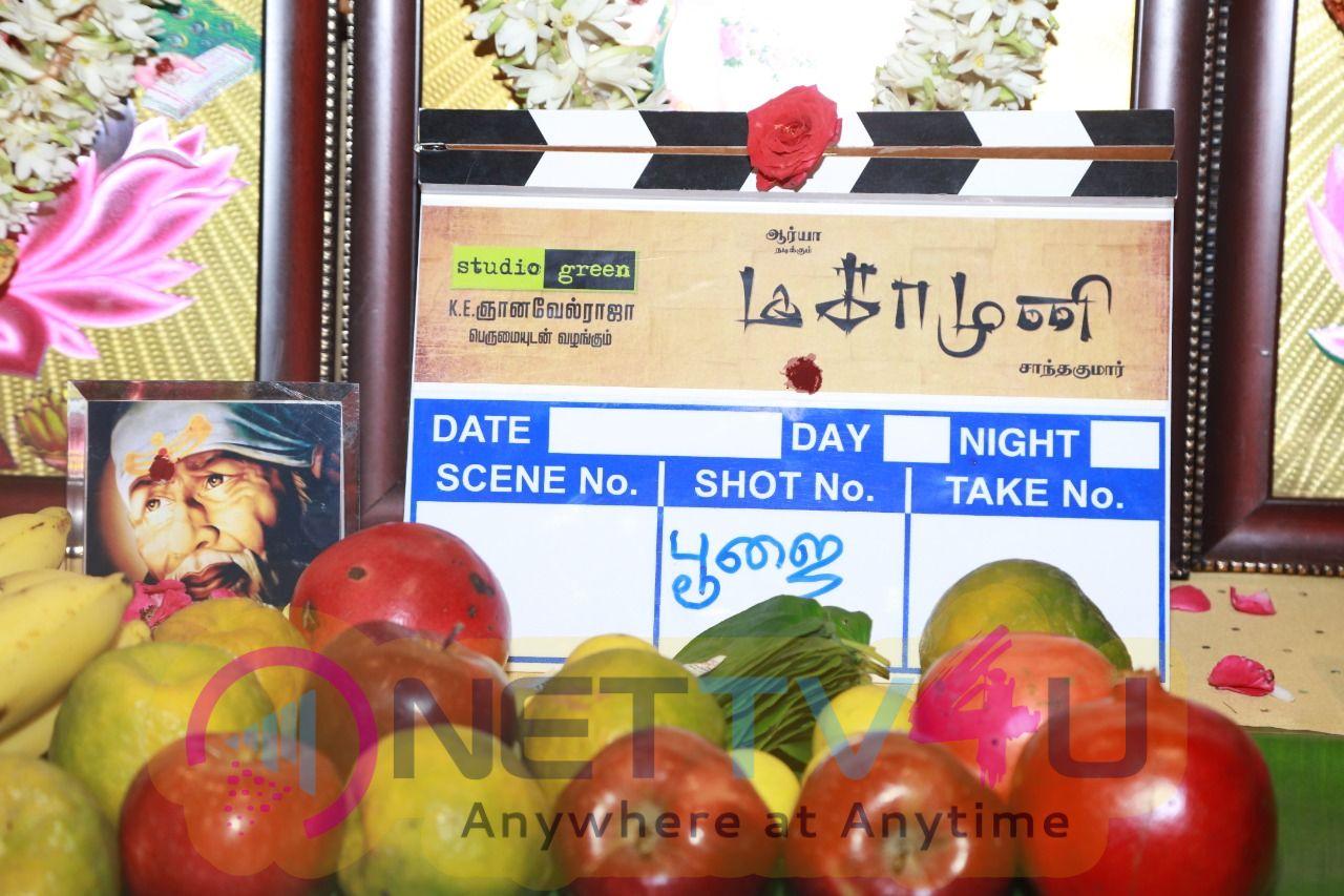 Maga Muni Movie Pooja Pics Tamil Gallery