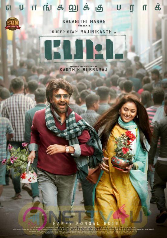Petta Movie Poster Tamil Gallery