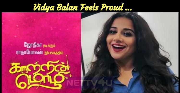 Vidya Balan Feels Proud For Tumhari Sulu's Remake!
