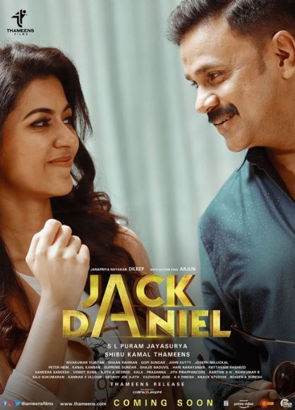 Jack & Daniel Movie Review