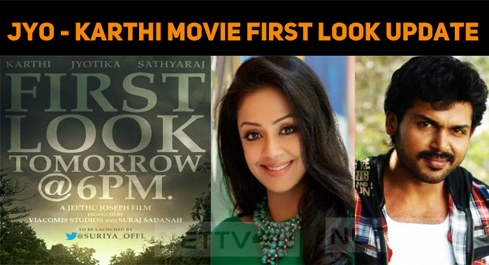 Jyothika And Karthi's Next Movie Title And Firs..