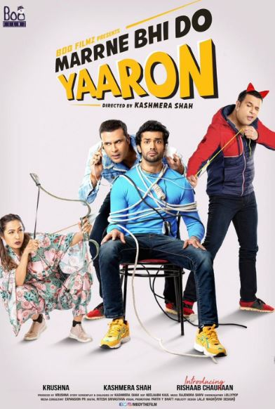 Marrne Bhi Do Yaaron Movie Review
