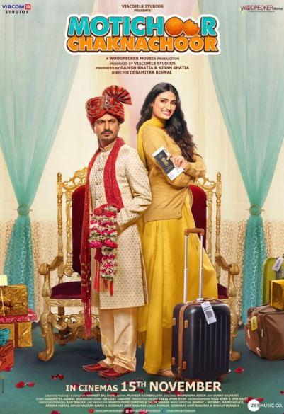Motichoor Chaknachoor Movie Review