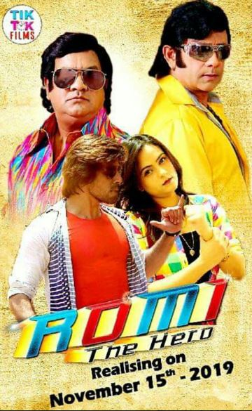 Romi The Hero Movie Review