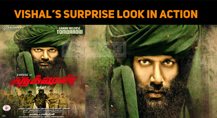 Vishal's Surprise Look In Action!