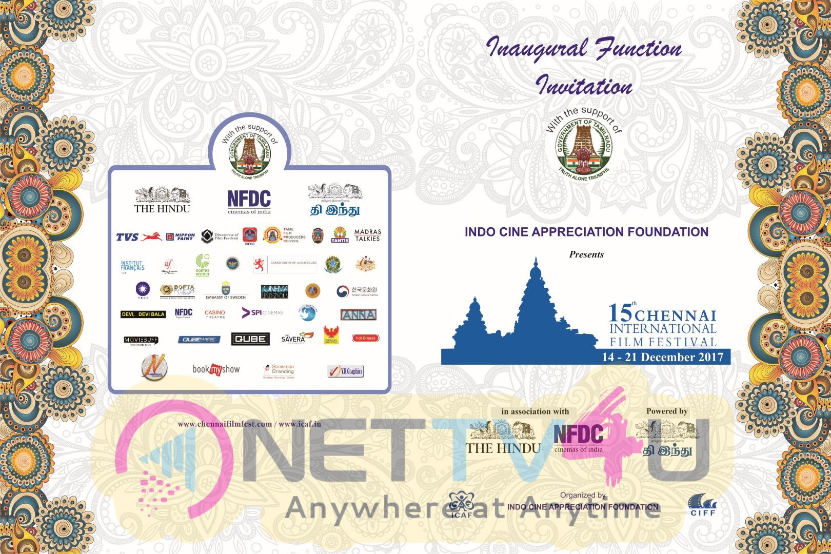 15th Chennai International Film Festival Inaugural Function Invitation