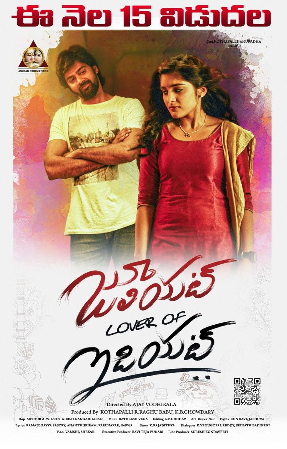 Juliot Lover Of Idiot Movie Review Telugu Movie Review