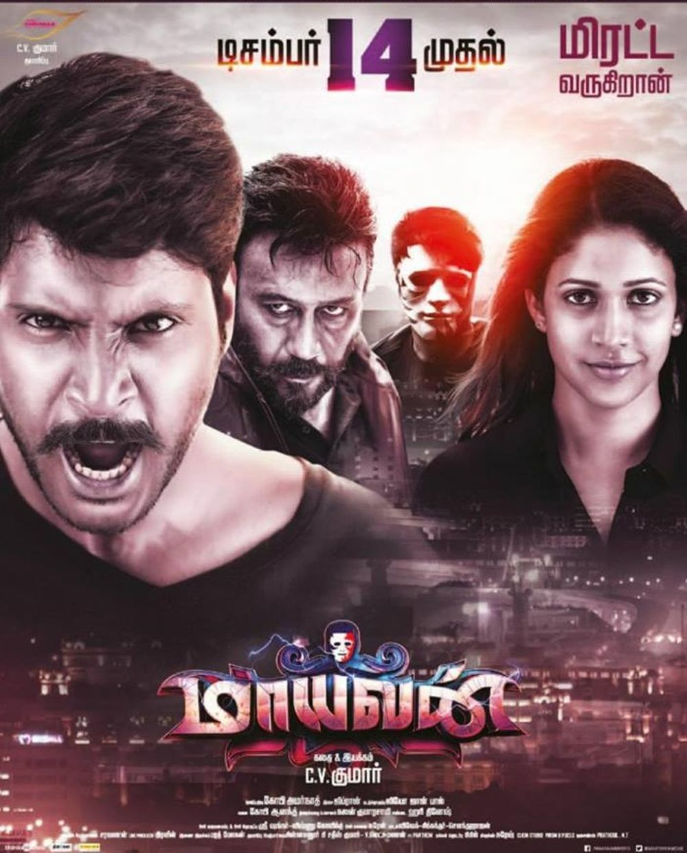 Maayavan Movie Review Tamil Movie Review