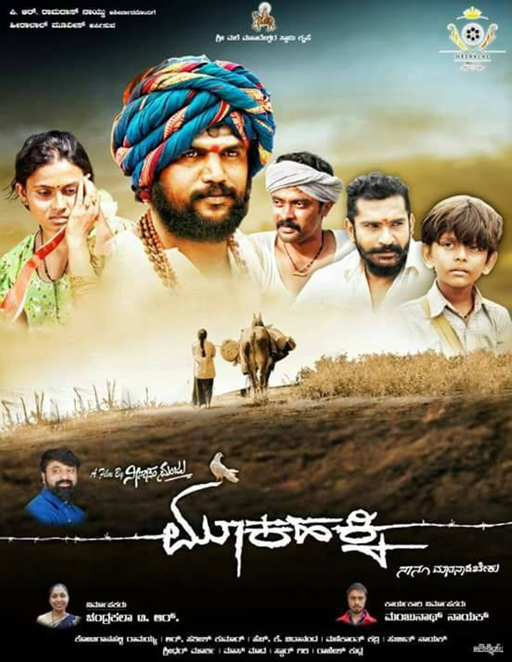 Mooka Hakki Movie Review Kannada Movie Review