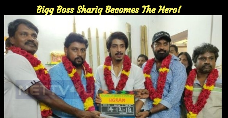 Bigg Boss Shariq Becomes The Hero!
