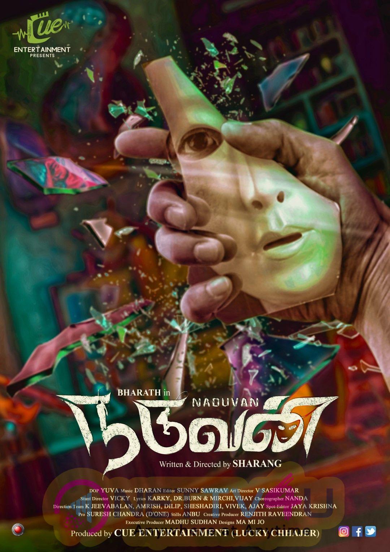 Naduvan Movie First look