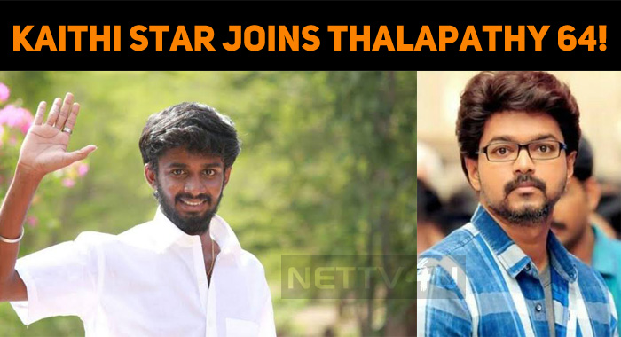 After Arjun Das, One More Kaithi Star Joins Thalapathy 64!