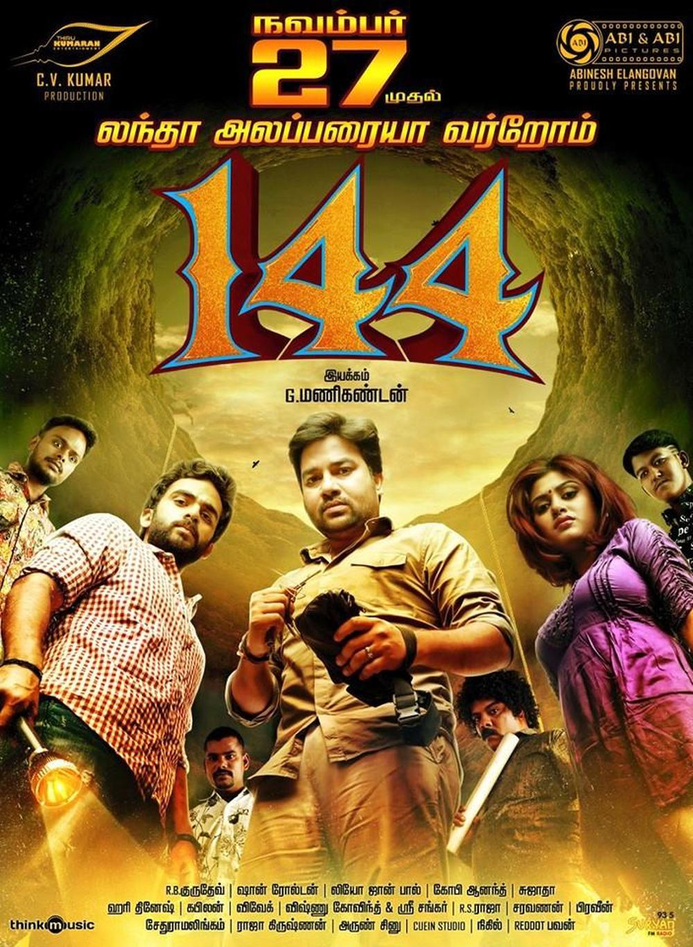 144 Movie Review Tamil Movie Review