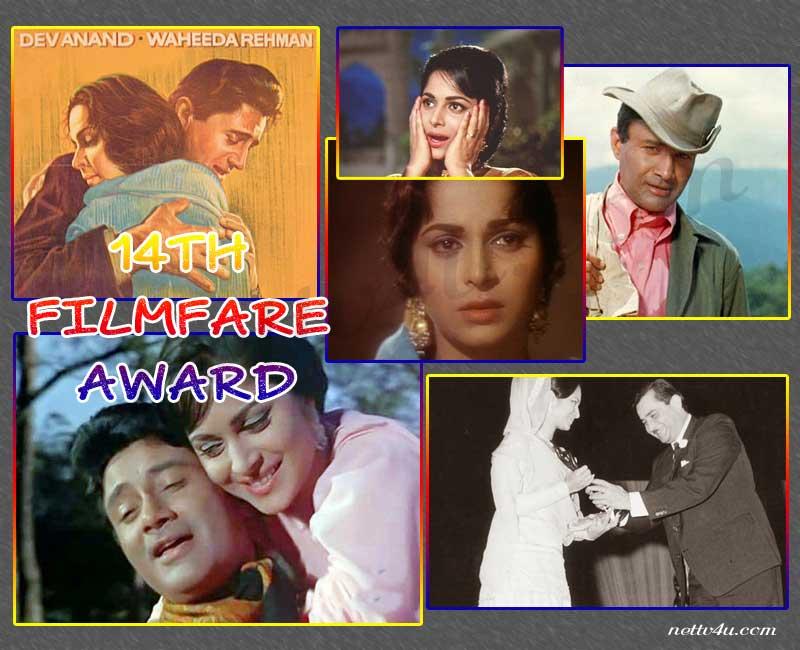 14th Filmfare Awards