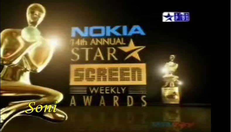 14th Star Screen Awards