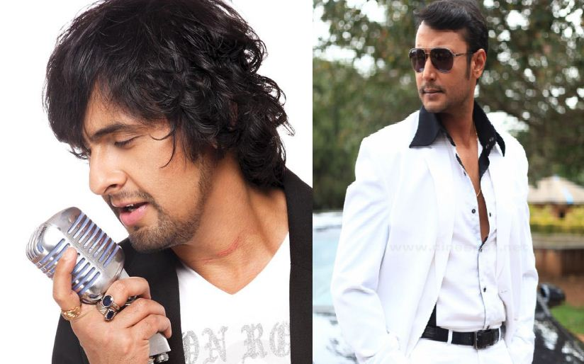 Sonu Nigam's Best Kannada Song In Chakravarthy!..
