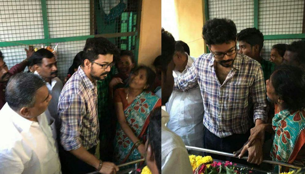 Vijay Pays The Last Respect To His Fan!