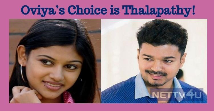 Oviya's Choice Is Thalapathy!