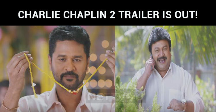 Charlie Chaplin 2 Trailer Is Out!