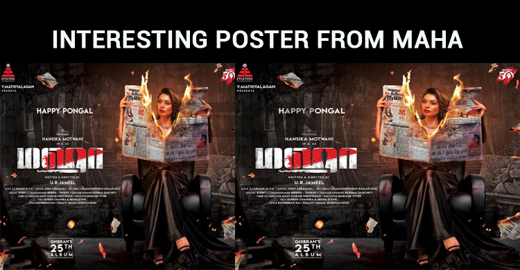 Latest Poster From Hansika's Maha Is Interestin..