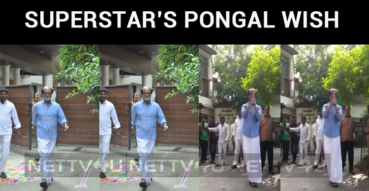 Superstar Celebrates Pongal!