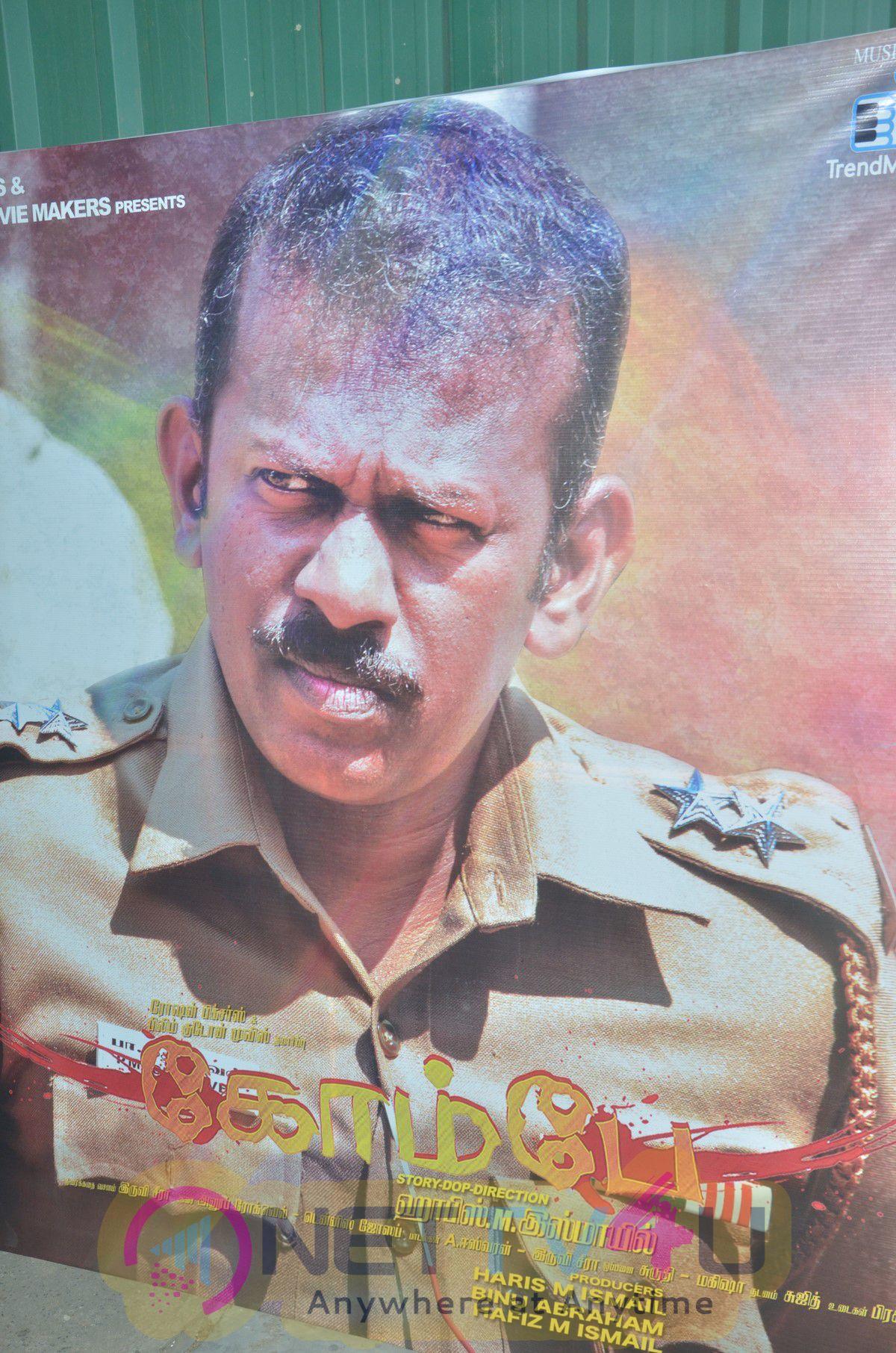 Kombai Tamil Movie Audio Launch Stills