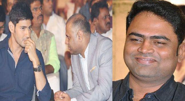 Mahesh's Next With Vamsi Paidipally And PVP!