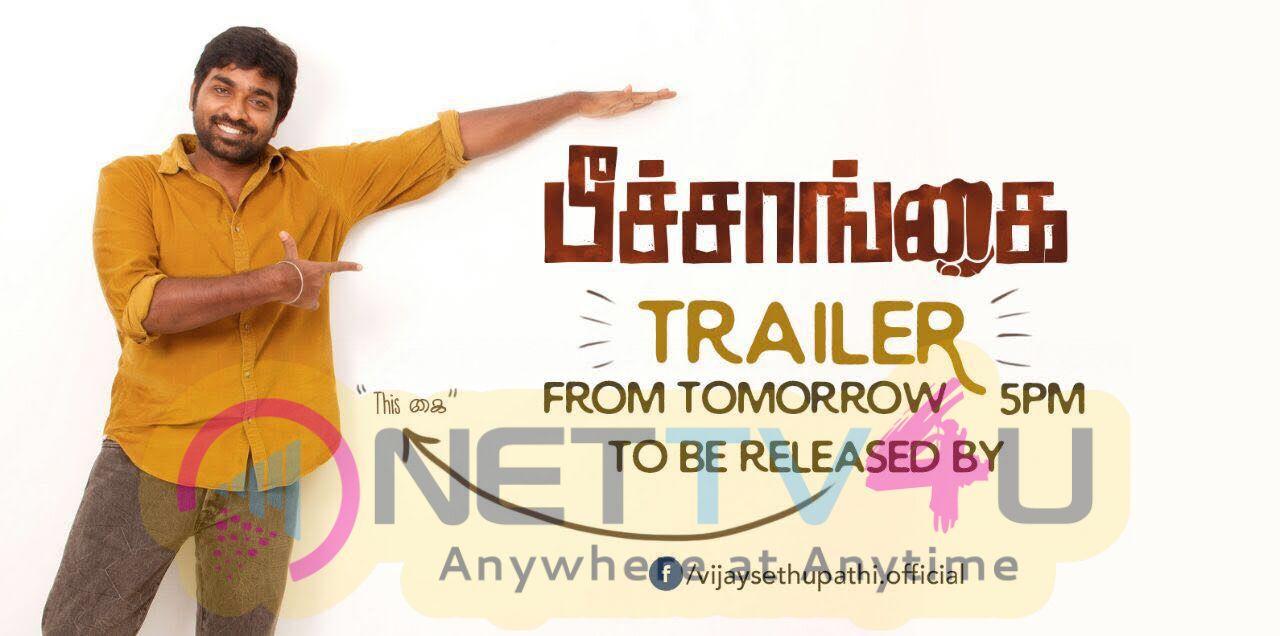 Pichaankai Tamil Movie Trailer Release Poster